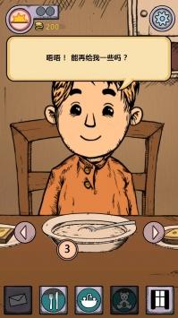 我的孩子生命之源汉化版游戏下载
