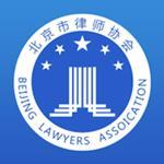 首都律师app:专为律师和群众建立交流的平台