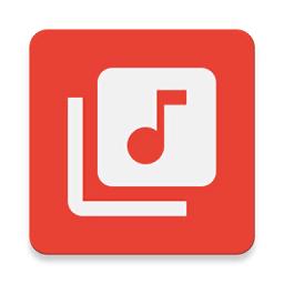 启明音乐官方:一款非常实用的在线音乐服务软件