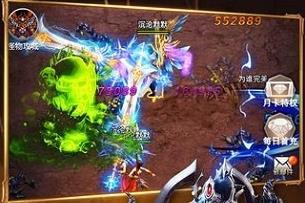 逆世神魔汉风科技版游戏:魔幻竞技类角色扮演游戏