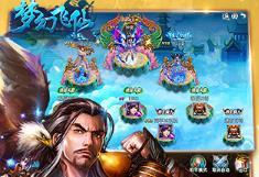 梦幻飞仙红包版官方版游戏:q萌系角色扮演类回合制游戏