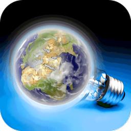 卫星高清地图最新高清版app下载v2.3.4