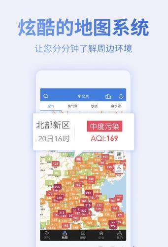 卫星高清地图app
