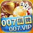 007棋牌app正版下载v1.1