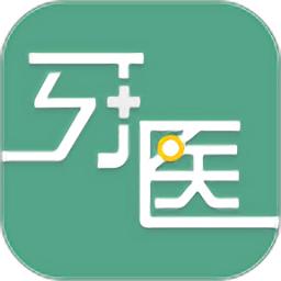 开业牙医手机版app安卓下载v1.1.4