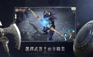 猎杀女神手游:一款魔幻风格超次世代战斗游戏