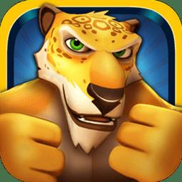 动物格斗冠军最新版安卓游戏下载v1.7.7