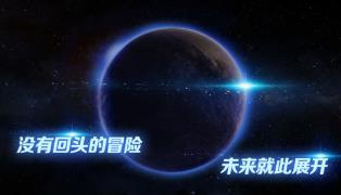飞跃星球游戏:一款太空探秘冒险游戏