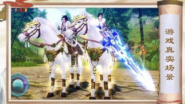 太古仙缘游戏:一款唯美的冒险厮杀仙侠游戏