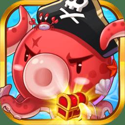海底寻宝大作战手机版游戏下载v1.0